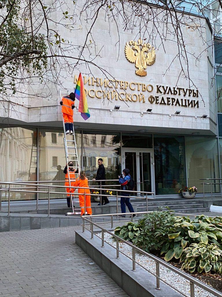 Rusko musí podľa Európskeho súdu pre ľudské práva uznať homosexuálne zväzky