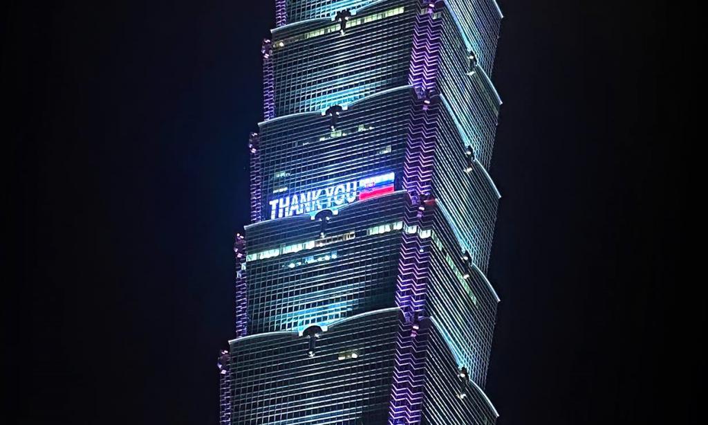 Taiwan poďakoval Slovensku za vakcíny, na počesť rozsvietili aj známy mrakodrap