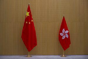 vlajka Čína Hongkong